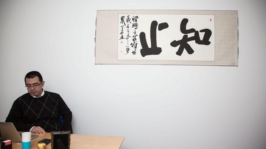 peng_kontor
